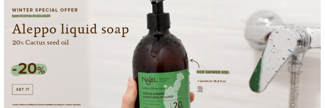 Aleppo Liquid Soap with 20% Cactus Seed Oil