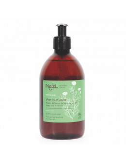 法國品牌 Najel 有機阿勒頗皂液 (5%月桂油 及 洋甘菊花水) Aleppo Liquid Soap with Organic Chamomile water