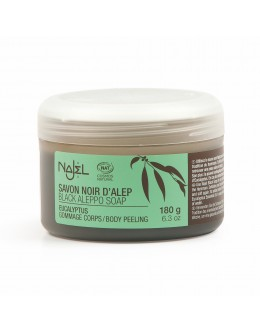 法國品牌 Najel 尤加利精油阿勒頗黑皂 Najel Black Aleppo Soap with Eucalyptus