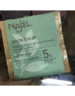 法國品牌 Najel 5%月桂油敍利亞阿勒頗手工古皂 Aleppo Soap