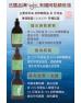 法國品牌 Najel 天然阿勒頗皂液 (20%仙人掌種子油) Aleppo Liquid Soap 20% Cactus Seed Oil