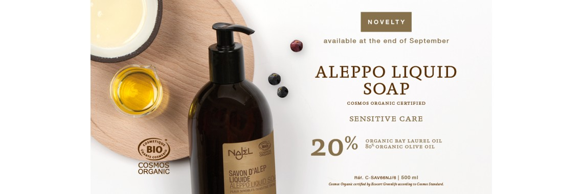 Najel Aleppo Liquid Soap