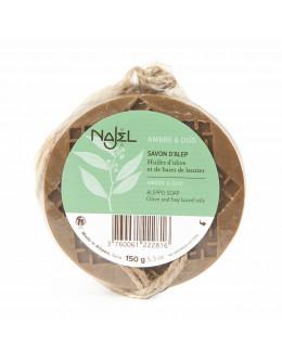 法國品牌 Najel 琥珀沉香 阿勒頗手工皂 Aleppo Soap with Amber & Oud