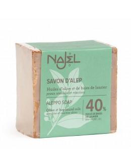 法國品牌 Najel 40%月桂油 阿勒頗手工古皂 Aleppo Soap