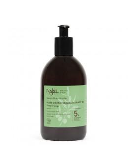 法國品牌 Najel 有機阿勒頗皂液 (5%月桂油) Aleppo Liquid Soap 5% BLO