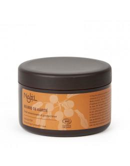 法國品牌 Najel 有機乳木果脂 Organic Shea Butter