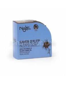 法國品牌 Najel 黑茴香油 阿勒頗手工皂 Aleppo Soap with Black Cumin Oil