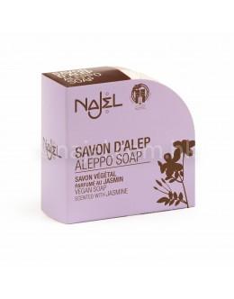 法國品牌 Najel 茉莉精油 阿勒頗手工皂 Aleppo Soap with Jasmine