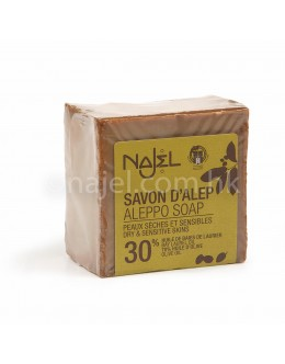法國品牌 Najel 30%月桂油敍利亞阿勒頗手工古皂 Aleppo Soap