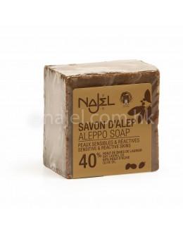 法國品牌 Najel 40%月桂油敍利亞阿勒頗手工古皂 Aleppo Soap