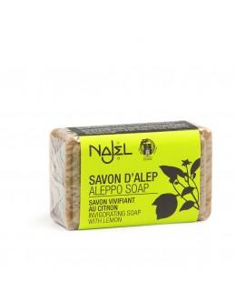 法國品牌 Najel 檸檬精油 阿勒頗手工皂 Aleppo Soap With Lemon Essential Oil
