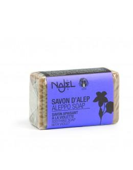 法國品牌 Najel 有機紫羅蘭 阿勒頗手工皂 Aleppo Soap With Organic Violet